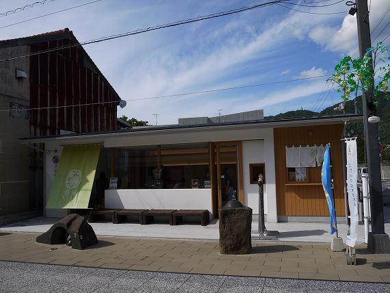 池屋カフェ
