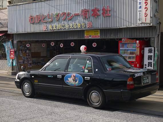 タクシー_目玉おやじ