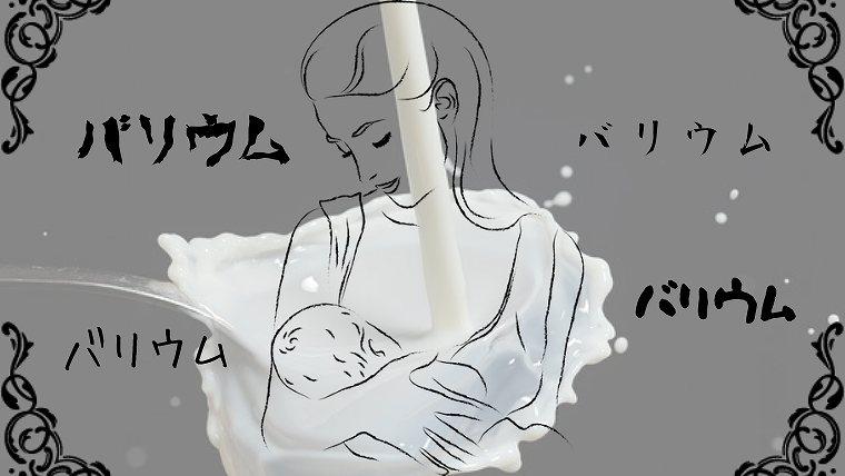 母の胸に抱かれた幼子