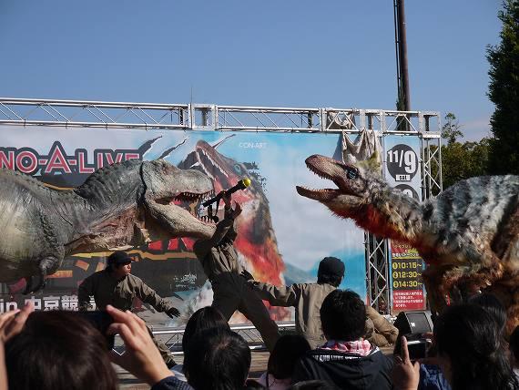 ティラノサウルスとユタラプトル