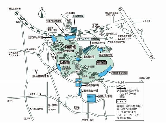 東山動物園の駐車場マップ
