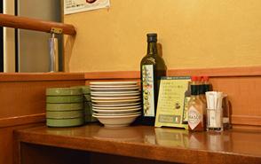 オリーブオイルの取り皿