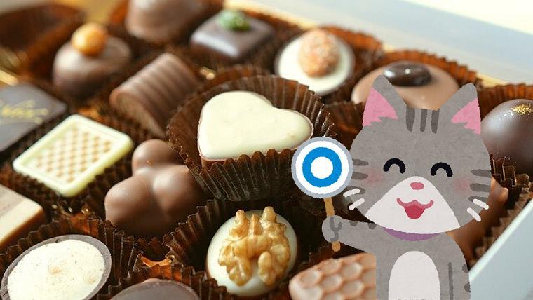 チョコレートの良い所