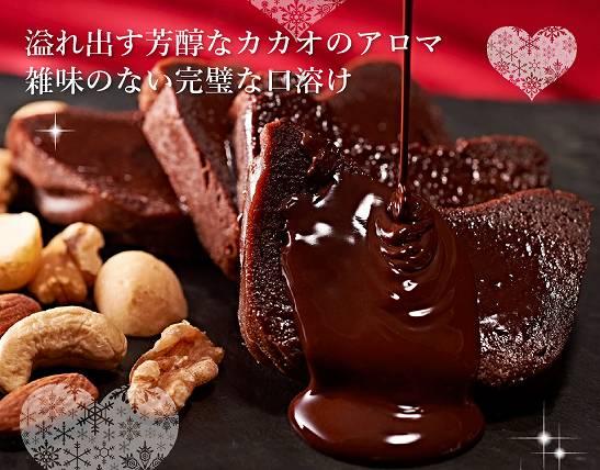 テリーヌ・ドゥ・ショコラ_チョコレートソース
