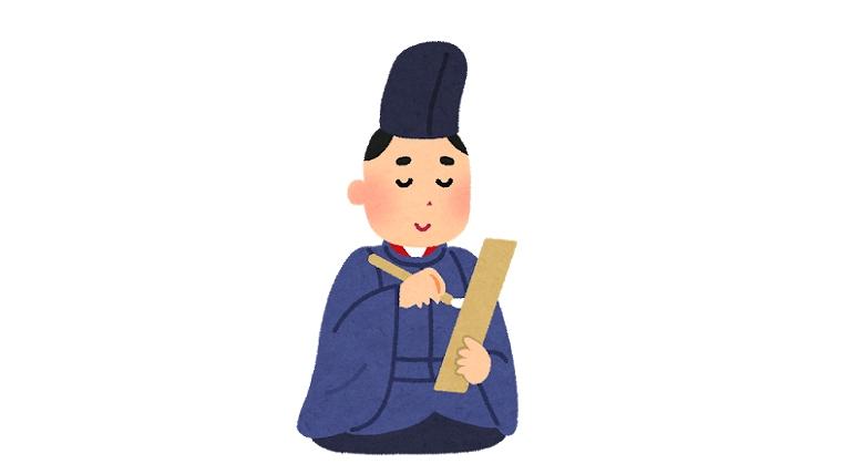 平安貴族_男
