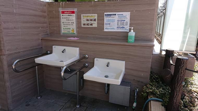 中央休憩所の手洗い場