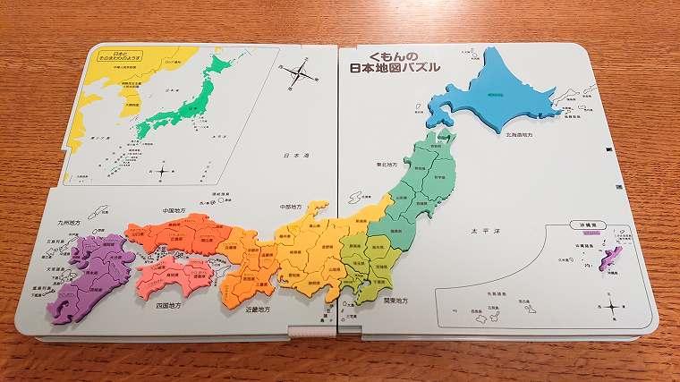 公文の日本地図パズル