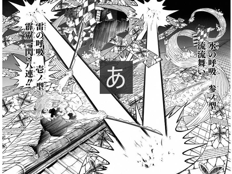 11巻91話_3人の合わせ技