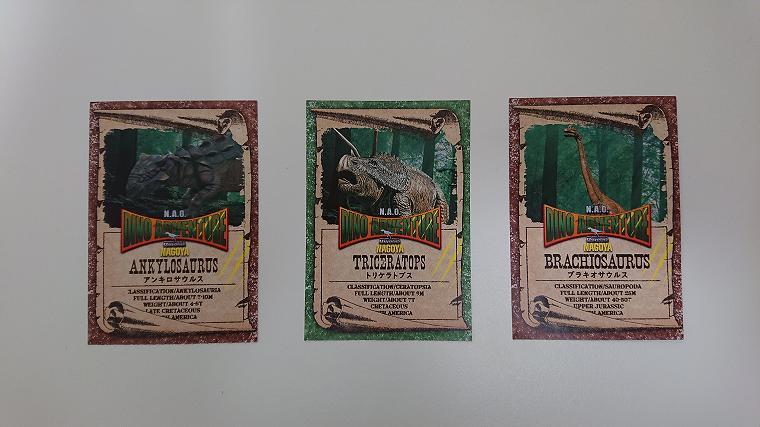 ディノアドベンチャー名古屋_恐竜カードの入場券