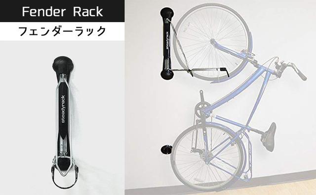 おしゃれな自転車ラック